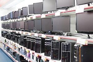 Acheter un ordinateur à Saint-Nazaire (44600)