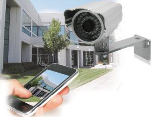 Caméra de surveillance intérieure et extérieure